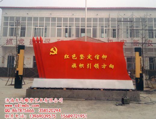 红旗雕塑 不锈钢红旗雕塑